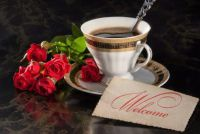 Uitnodiging voor koffie - dus het zal charmant werken