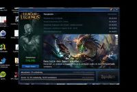League of Legends: patch probleem - je kunt doen
