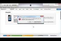 iTunes: fix 3014 fout - dus slaagt's