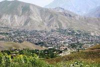 Ontdek meer - Koerdistan Autonomous Region