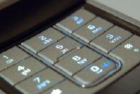 Voer speciale tekens op het toetsenbord - instructies: Nokia 6700 Classic