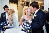 Bestel ondertrouw bij de burgerlijke stand - het moet worden gezien als jonggehuwden