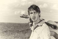 Folk Rock - een korte introductie van de kenmerken van het genre