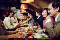 Japanse achternaam met betekenis - Informatieve