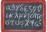 Genereer Griekse letters op het toetsenbord