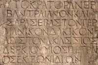 Griekse woorden in het Duits