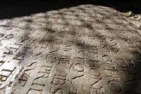 Declinaties in het Latijn - Hoe de vormen van zelfstandige naamwoorden herkennen