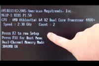 Windows 7: Start de BIOS werkt niet - omdat het zou kunnen zijn