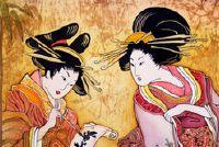 Japanse vrouwen - zoals u van toepassing zijn make-up als een Geisha