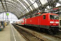 Duitse trein: dienstregeling informatie over de telefoon, op zoek - hoe het werkt