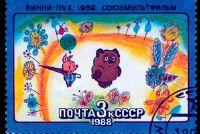 "Alan A. Milne's ""Winnie de Poeh"" - de Amerikaanse en de Sovjet-film"