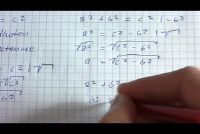 Wijzig de stelling van Pythagoras - hoe het werkt