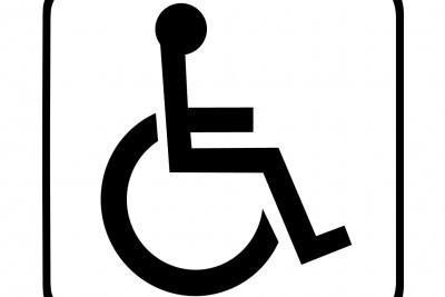 Ernstige invaliditeit in de aanvraag staat - dus doe het juiste